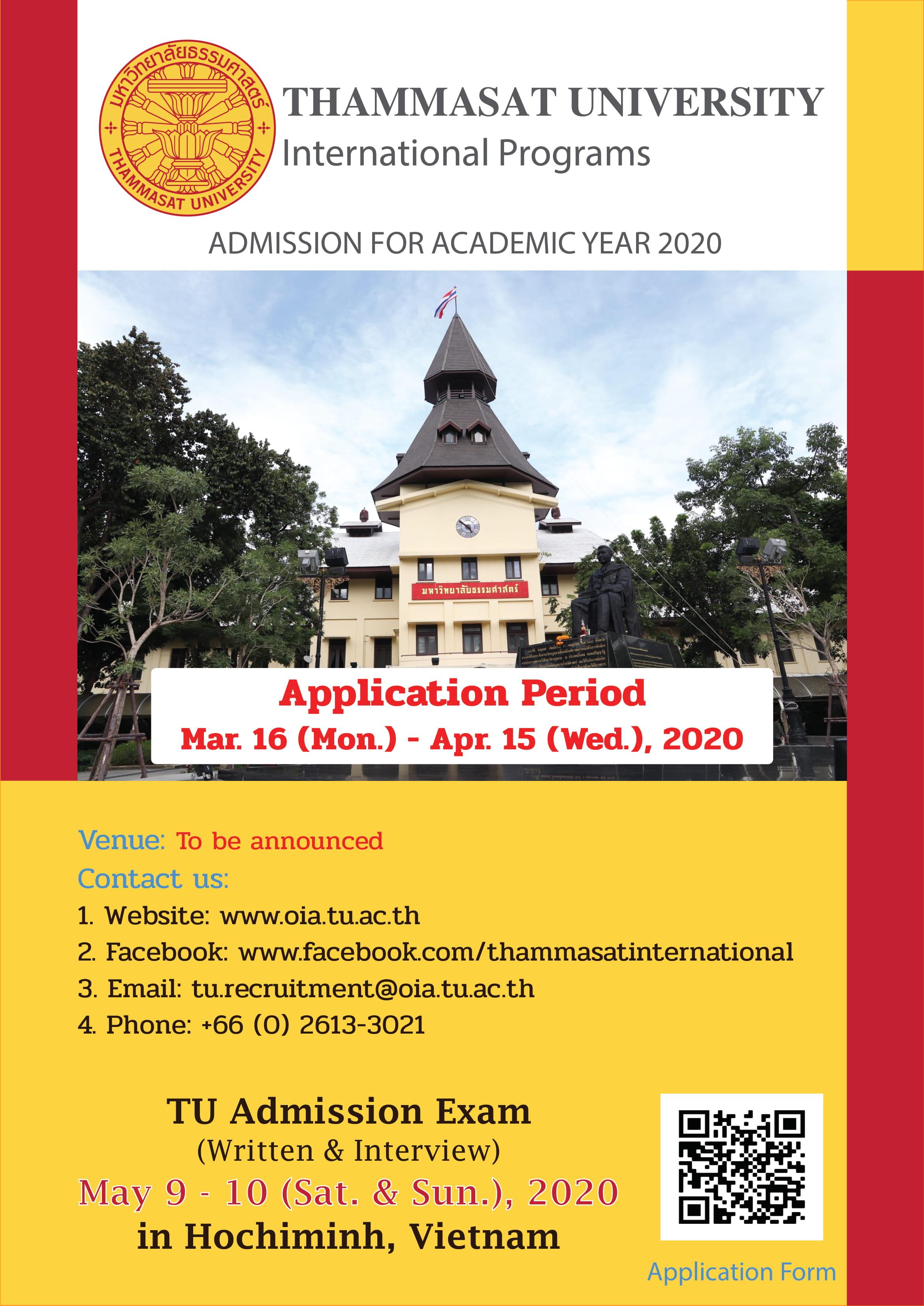 PosterA3 Vietnam PDF-1